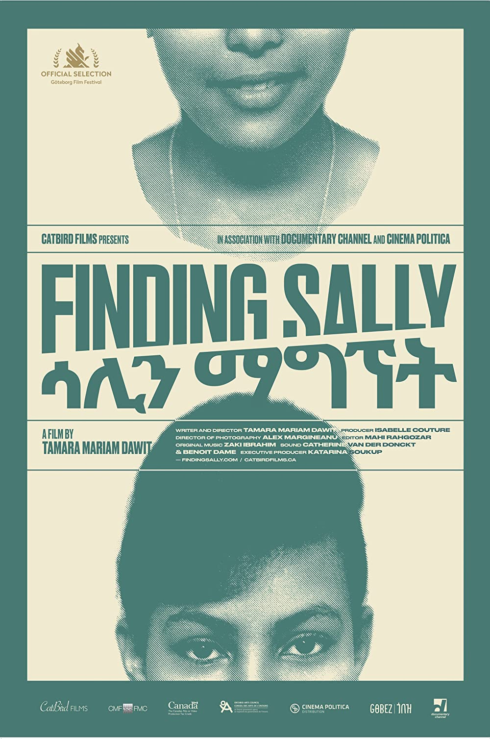 Finding Sally Poster